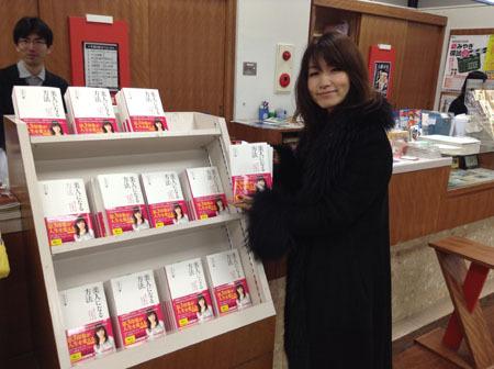 0201八文字屋書店2.jpg