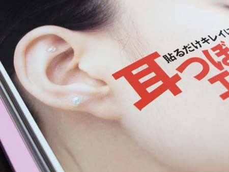 11 美人 シール.jpg