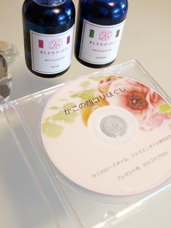 1 DVD.JPG