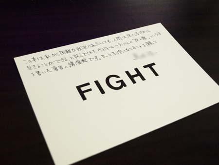 1 カード.JPG