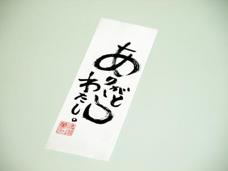 1 栞.JPG