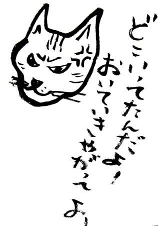 13 美人 昨日のマイケル.jpg