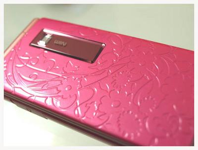 16美人になる方法 ピンクの携帯.jpg