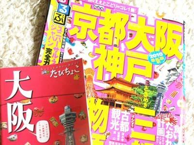 18 美人 ガイドブック.jpg