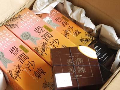 18 美人 サジー(黄酸汁).jpg