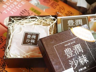 18 美人 サジー(黄酸汁)石鹸.jpg
