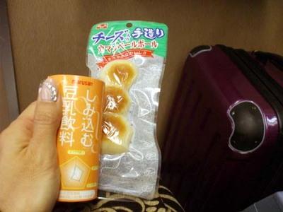 19美人になる方法 旅のお供はしみこむ豆乳.jpg