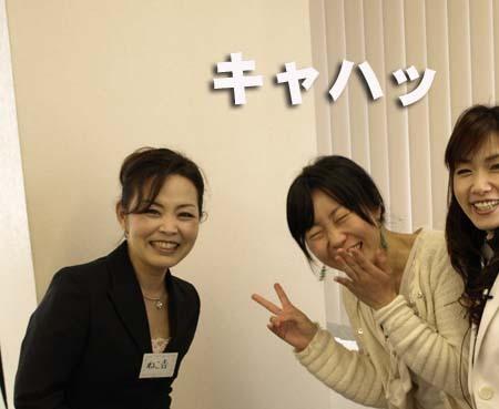 1 福岡 キャハッ.jpg