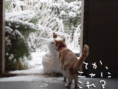 1 マイケルと雪だるま.jpg