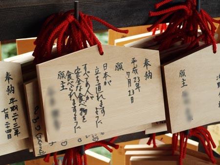 1 京都 絵馬.jpg