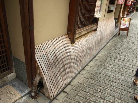 1 京都犬矢来.jpg