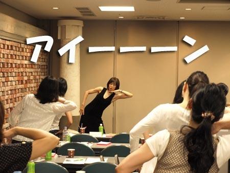 1 大阪ゆかり先生.jpg