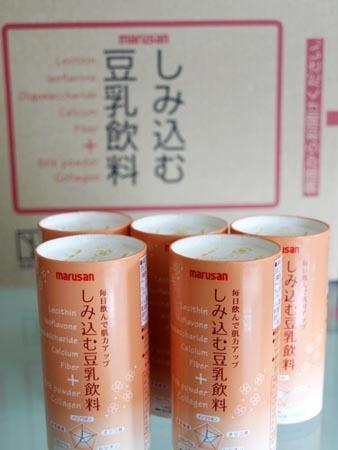 1 新しみこむ豆乳2.jpg