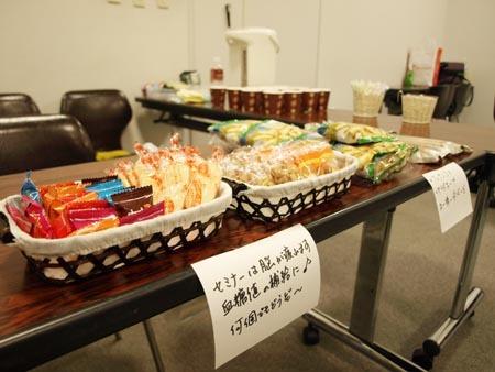 1 新潟お菓子.jpg