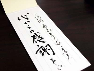 1 美人 読者様へ.jpg
