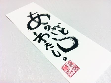 1しおり.jpg