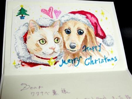 1クリスマスカード.JPG
