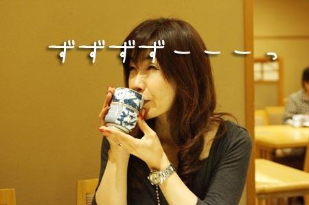 1京都 お茶飲むずずずずー.jpg