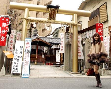 1京都 お金神社.jpg
