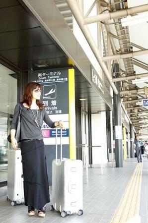 1京都 伊丹空港.jpg