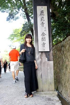 1京都 金閣寺門前のワタナベ.jpg