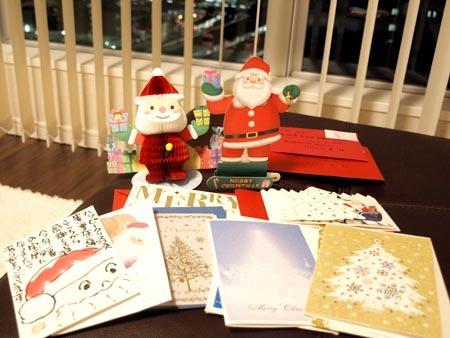 1散歩 クリスマスカード.jpg