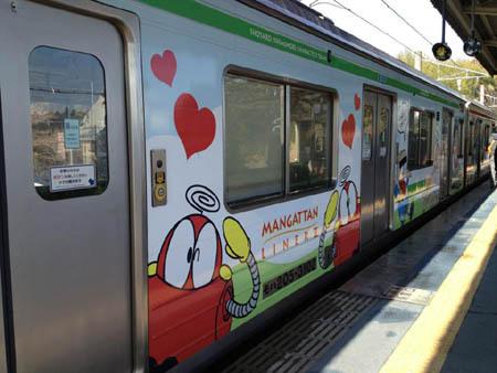 1日記 ロボコン電車.jpg