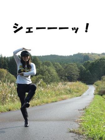 1栗 シェーーーッ!.jpg
