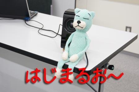 1福岡 はじまるお〜.jpg