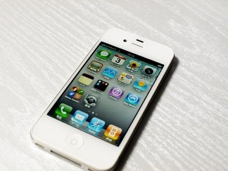 1iPhone画像.JPG