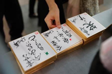 2013 サイン会色紙.jpg