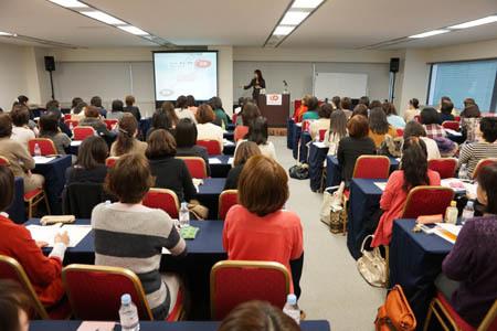 2013 セミナー東京.jpg