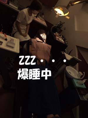 20 美人 爆睡中.jpg