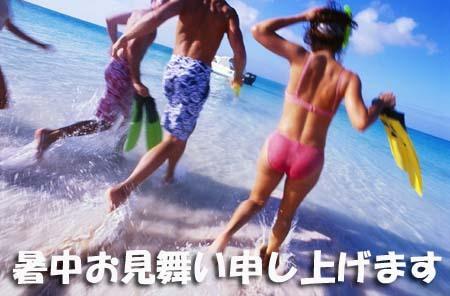 23 美人 海.JPG