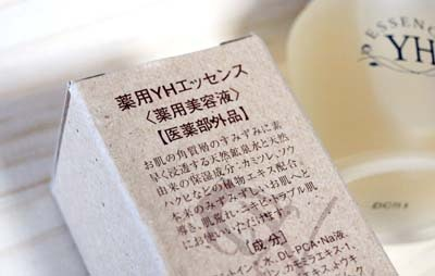 24 美人 YHエッセンス 医薬部外品.jpg