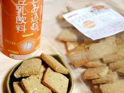 26 美人 しみこむ豆乳ダイエットクッキー.jpg