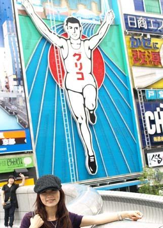 26 美人 グリコ.jpg