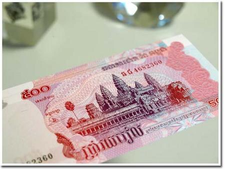 29美人になる方法 カンボジアお札.jpg