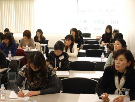 2 横浜 真剣メモ中.jpg