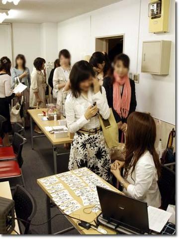 3美人になる方法 最後に読者様と東京会場.jpg