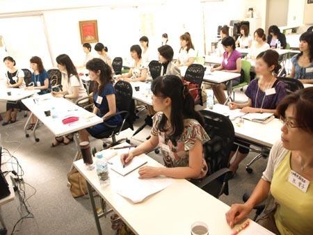 6 横浜 プログラム中2.jpg