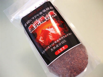 ヒマラヤ岩塩.jpg