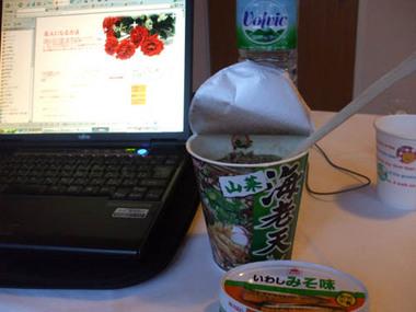 今日の夕飯カップラ.jpg