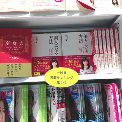Book Studio 大阪店.jpg