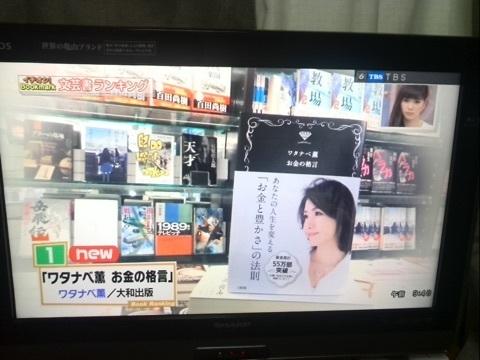 お知らせ ブランチ�A.jpg