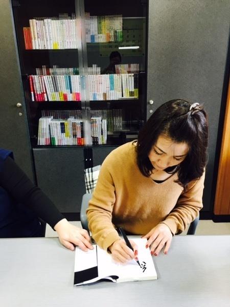 サイン サイン書くワタナベ.jpg