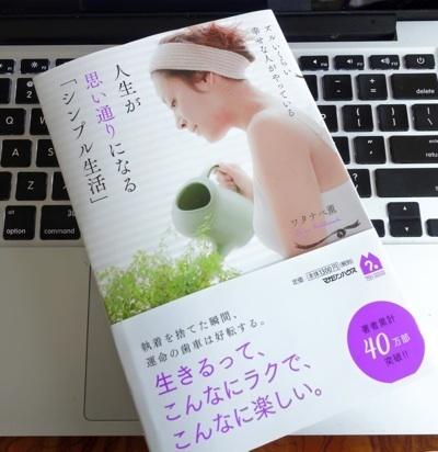 サイン 新刊.jpg