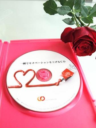 ピークステート誘導CD.JPG