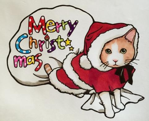 マイケルメーリークリスマス.jpg