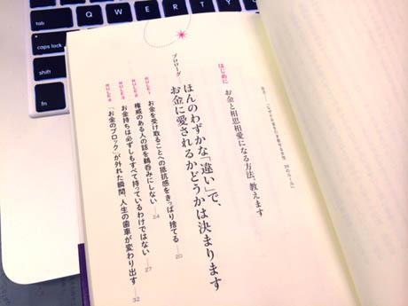 写真 (7).JPG